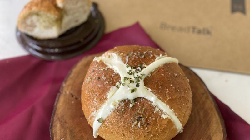 Bánh mì phô mai bơ tỏi của Breadtalk đã ăn sẽ mê đắm đuối